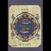 Carte Papyrus :  Le Poisson