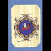 Carte Papyrus :  Le Sagittaire