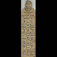 Régle Hiéroglyphique - 26Ko