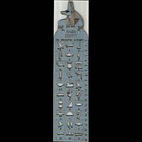 Régle Hiéroglyphique - 25Ko