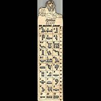 Régle Hiéroglyphique - 29Ko