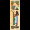 Papyrus  Déesse Sechat