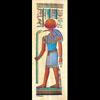 Papyrus  Dieu Thot