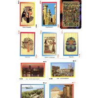 Jeu De Carte Pharaonique - 33 Ko