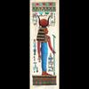 Papyrus  Déesse Hathor