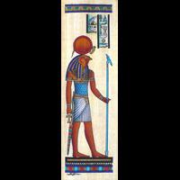 Papyrus  Dieu Rè - 26Ko