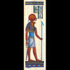 Papyrus  Dieu Rè