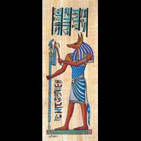 Papyrus  Dieu Anubis - 31Ko
