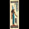 Papyrus  Déesse Mout