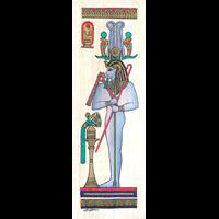 Papyrus Dieu Osiris - 26Ko