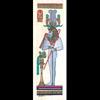 Papyrus Dieu Osiris