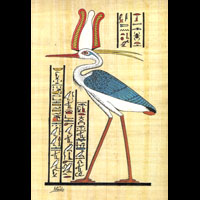 Papyrus Le Phoenix - 36Ko