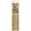 Marque Page Akhenaton
