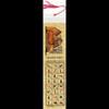 Marque Page Pyramide Et Sphinx