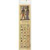 Marque Page Horus Et Nefertari