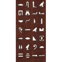 Pochoir  Hiéroglyphique En Bois - 27Ko