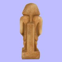 Offrande De Thoutmosis III - 21Ko