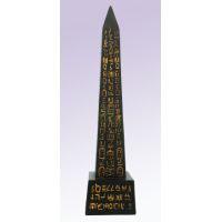 Obélisque Noir Avec Hiéroglyphes Dorés Hauteur : 42 Cm - 17Ko