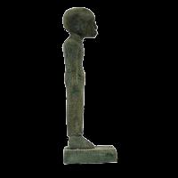 Statuette Homme Debout Style Antique - 13Ko