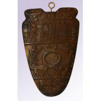 Palette De Narmer - 19Ko