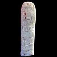 Statue Du Pharaon Amenhotep III - 29Ko
