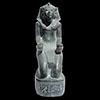 Statue Du Pharaon Horemheb Faisant Offrande Des Vases Devant Atoum