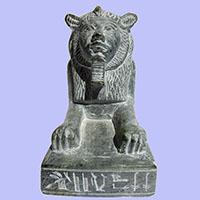 Statue Sphinx D'Amenemhat III - 37Ko
