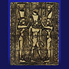 Stèle De Ptolémée