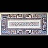 Nappe Rectangulaire Pharaonique «Trois Musiciennes»