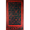 Serviette De Bain &Quot;Alphabet Hiéroglyphique&Quot;