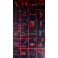 Serviette De Bain &Quot;Alphabet Hiéroglyphique&Quot; - 20Ko