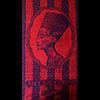 Serviette De Bain En Coton Nefertiti