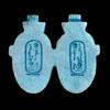 Pendentif Amulette Double Coeur Avec Cartouche De Ramsès II
