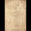 Ramses II Offre Le Collier Menât A La Déesse Hathor