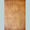 La Reine Hatchepsout  En Tenu De Pharaon Celebrant La Fete Du Hed-Seb