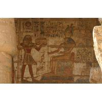 Magnet Du Temple De Ramsès III À Medinet Habou - 23Ko