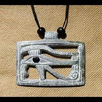 Pendentif Amulette Oeil D'Horus - 53Ko