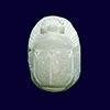 Scarabée En Stéatite Gravé Avec Hiéroglyphes