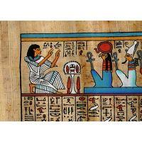 Zoom Sur Une Partie Du Papyrus - 26Ko
