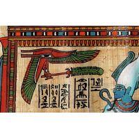 Zoom Sur Une Partie Du Papyrus - 24Ko